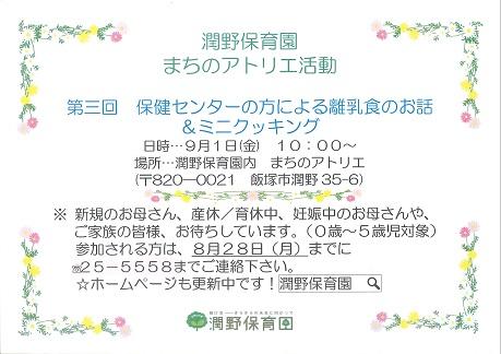 201708151122_0001.jpg1