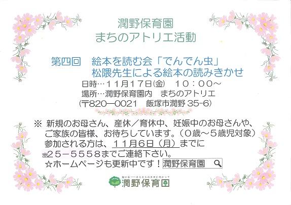 201709051035_0001.jpg1